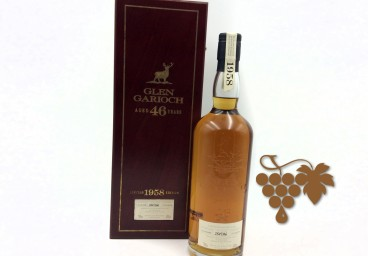 Glen Garioch 1958   46 years old