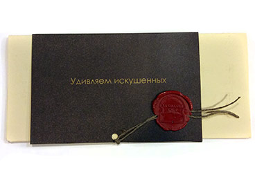 Сертификат на дегустацию в подарок