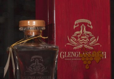 Glenglassaugh 1966 45 years old