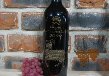 CHATEAU MOUTON-ROTHSCHILD 2000